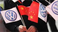 VW China Mark Schlarbaum